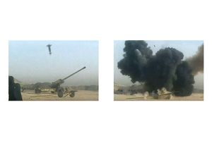 US AirStrike Filmed By ISIS Fighter in Iraq - ISIS Artillery Cannon Striked