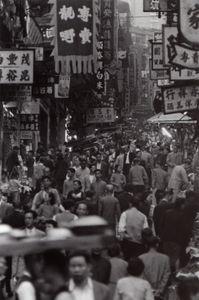 Hong Kong street, 1958 © Shigeichi Nagano