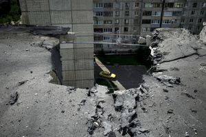 Consequences of air attack in the city of Luhansk