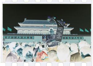 "June 4, 1989, Tiananmen Square, Beijing, China. From the book ""Negatives"""