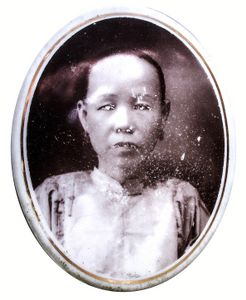 Portrait of the dead found at Hill 3,Bukit Brown Cemetery© Amrita Chandradas