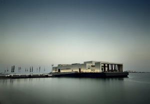 Msheireb Enrichment Center at the north side of the corniche