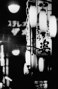 Neon Night Ikebana, Tokyo, 1961. Gelatin silver print on baryta © William Klein. Exhibitor: Galerie Polka