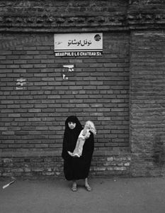 "Iran. Tehran. 1979. From the book ""War Photographer: Between Shadow and Light"" © Christine Spengler"