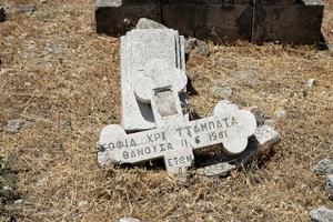 Destroyed gravestone