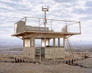 Watch Tower, Pharan, The Outback,  2016