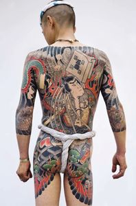 Traditional Japanese tattoo © Martin Hladik