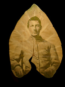 Cracked Heart: Unidentified Confederate soldier; Chlorophyll print and resin; 23.5 x 19.5 inches