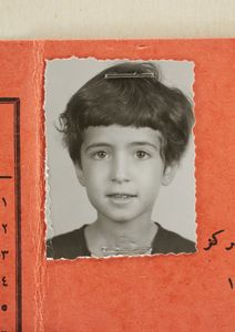 Afsaneh Mobasser, age 8