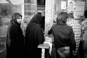 IRAN:LIFE,DEATH AND PRAYER
