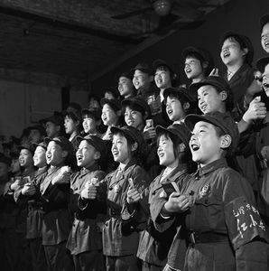 "© XIAO Zhuang, Students who call themselves ""Little Red Guards"" sing the ""Quotations of Chairman Mao"" at Nanjing Elementary School, 1966Courtesy of 798 Photo Gallery, Beijing"