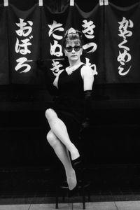 M's self-portrait No.17, 1995 © Yasumasa Morimura, MEM, Tokyo