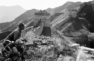 © SHA Fei (1912-1950), The Eight Route Army fighting at Futuyu the Great Wall in Hebei (Spring), 1938Courtesy of WANG Yan
