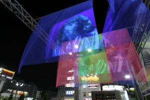 Artistic Intervention at Matsudo Station - Tokyo,  Japan