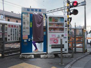 Tokyo, Shimo