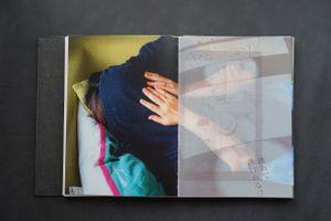 Internal Notebook