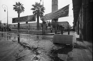Washing the Streets, 2010 © Clara Abi Nader