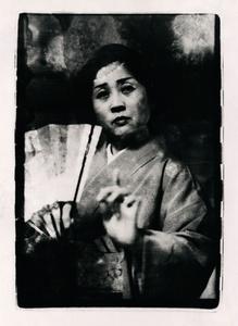 Tokyo Woman