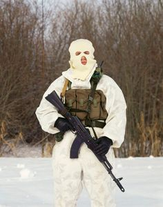 Man in Mask, combatant of the Alpha group, an elite Russian counter-terrorism unit. © Maria Gruzdeva