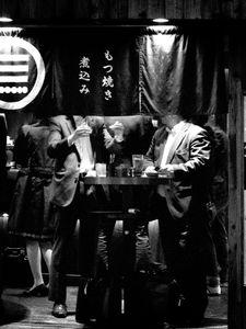 Tokyo Blur #33