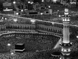 © Reem Al Faisal (Saudi Arabia)