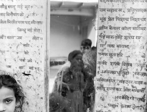"""Kali temple, Agra, Uttar Pradesh, India, 1995, from """"Touchless Automatic Wonder"""" ©  2009, Lewis Koch"""