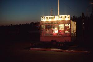 © Nikita Pirogov
