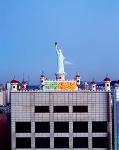 The Statue of New York, 2005-2013, Chromogenic Print, 178x220cm