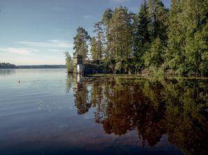 Lookout (Lake Pyhäjärvi)