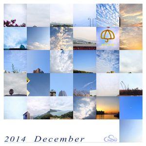 2014 December