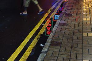 NLS #50 - HONG KONG 2009 © MIRKO ROTONDI