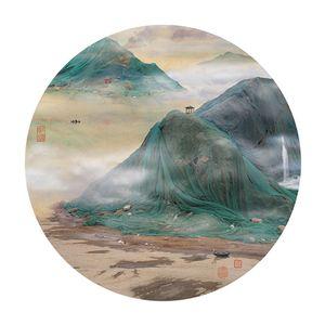 © YAO Lu, Landscape #7, 2007
