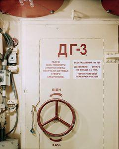Blast Door 2 - USSR/Ukraine