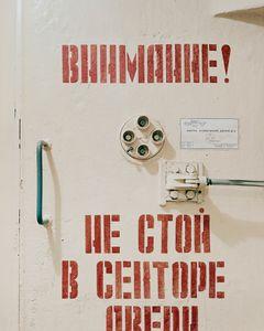 Blast Door 1 - USSR/Ukraine
