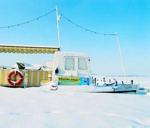 Boat, Lahti