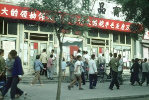 1966. Cultural revolution. Dazibao in the streets. © Solange Brand