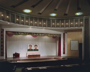 Songdowon International Children's Union Camp's lecture hall. © Maxime Delvaux
