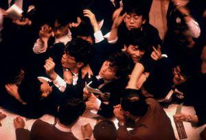 Tokyo Stock Exchange. 1987.