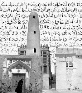 © Camille Zakharia (Lebanon)