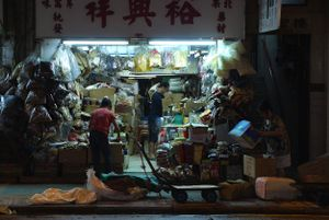 NLS #48 - HONG KONG 2009 © MIRKO ROTONDI