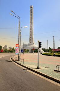 Empty streets in Pyongyang.
