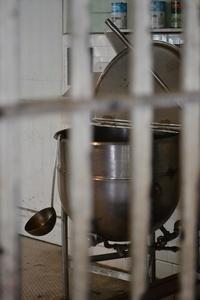 Alcatraz, Kitchen