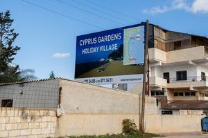 Cyprus gardens holiday village