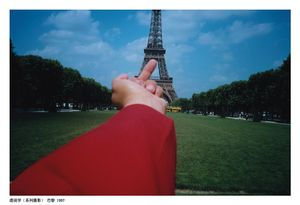 Study of Perspective - Eiffel Tower, 1995-2003. © Ai Weiwei.
