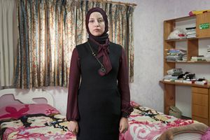 "Angham (Kfar Qassem, Muslim) From the series ""Eighteen"" © Natan Dvir"
