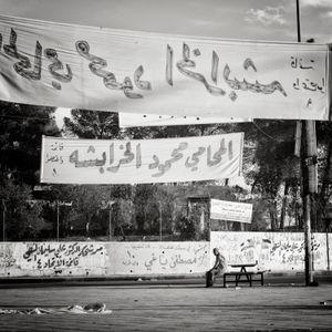 Baqa'a camp, Jordan