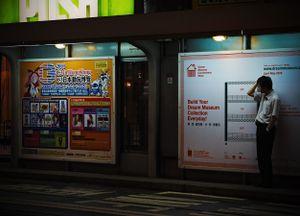 NLS #03 - HONG KONG 2009 © MIRKO ROTONDI