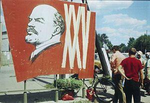 From Red, USSR, 1968-1975. © Boris Mikhailov