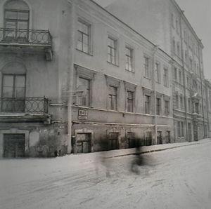 Untitled (Window/Snow) 1996