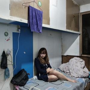 Atomic rooms